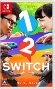 1-2 Switch (JP)