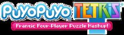 Puyo Puyo Tetris logo