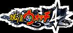Yo-Kai Watch 4 japanese logo