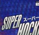 Super Hockey '94