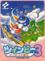 TwinBee 3 Poko Poko Daimaō Box Art