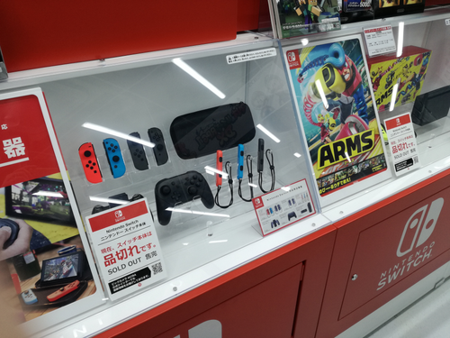 Nintendo Switch Venta