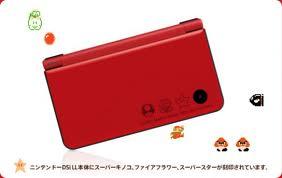 Red DSi XL