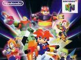 Custom Robo (Nintendo 64)
