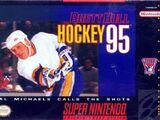 Brett Hull Hockey 95