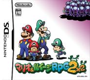 Mario & Luigi RPG 2x2 (JP)