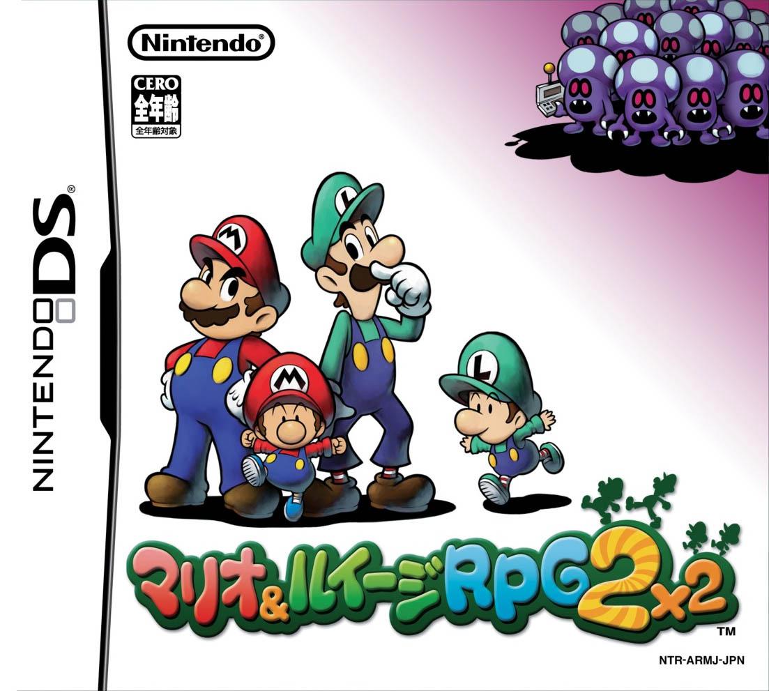 Mario Luigi Partners In Time Nintendo Fandom