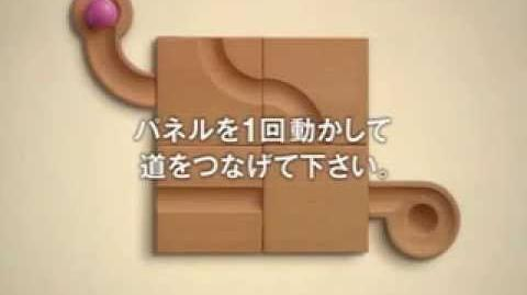 Mawashite Tsunageru Touch Panic CM 2