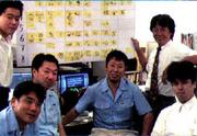 Yoshi Island team