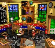 Kong Kollege - Japanese - Super Donkey Kong 2