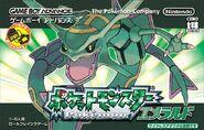 Pokemon Emerald (JP)