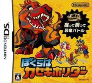 Fossil Fighters (JP)
