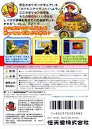 Pokemon Snap (JP, back)
