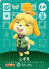 Animal Crossing Amiibo Card 1.5