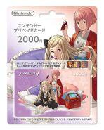 FEF Elise & Sakura prepaid