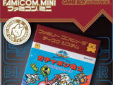 Famicom Mini Series: SD Gundam World: Capsule Warriors – Scramble Wars