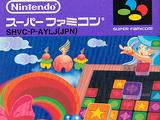 Panel de Pon (video game)