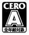 CERO A