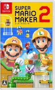 Super Mario Maker 2 (JP)