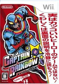Captain Rainbow (JP)