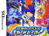 Kousoku Card Battle: Card Hero