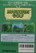 MarioOpenGolfBack