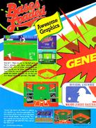 Nintendo Power Magazine V. 1 Pg. 042
