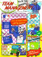 Nintendo Power Magazine V. 1 Pg. 044