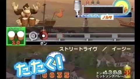 Donkey Konga 2 - japanese commercial