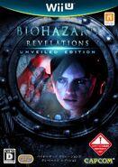 Resident Evil revelations boxart (JP)
