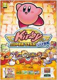 Poster (beta) EU - Kirby Super Star Ultra