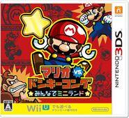 MvDK Tipping Stars 3DS (JP)