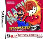Mario Hoops 3-on-3 (JP)
