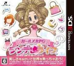 Girls RPG Cinderella Life