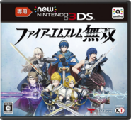 Fire Emblem Warriors (New 3DS JP) boxart