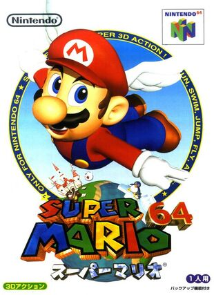 Super Mario 64 | Nintendo | FANDOM powered by Wikia