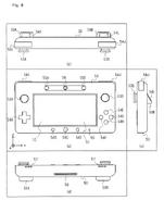 Wii U Controller Patent