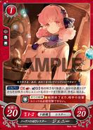FE0 Genny B09-028N