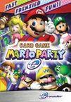 MarioPartyEBox