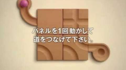 Mawashite Tsunageru Touch Panic CM 3