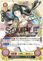 FE0 Mikoto B07-095HN