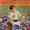 NB Playbook
