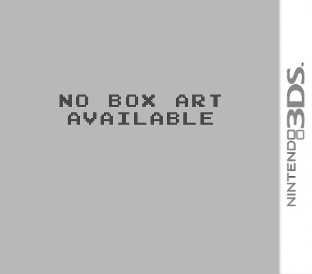 Image - No Box Art 3DS.png | Nintendo | FANDOM powered by Wikia
