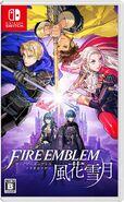 Fire Emblem Three Houses (JP)