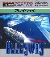 Japan Alleyway