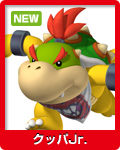Fortune Street-Bowser Jr.