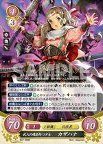 FE0 Hana B07-068R