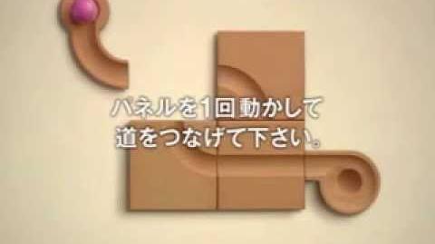 Mawashite Tsunageru Touch Panic CM 1