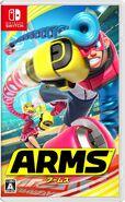 ARMS (JP)