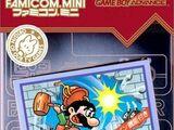 Famicom Mini Series: Wrecking Crew